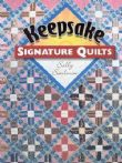 Keepsake Signature Quilts