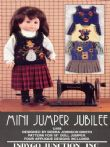 Mini Jumper Jubilee
